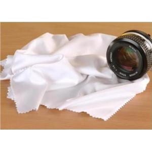 Салфетка Kenro Kenair MR107 Magic Cleaning Cloth 26х34 см