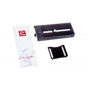 Быстросъемная площадка Zhiyun Crane 2 для Panasonic GH5 (ZQR02)